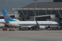 China Southern (So Cal Metro) Tags: airline airliner airplane aircraft plane jet aviation airport hongkong hkg b1921 boeing 737 737800 738 chinasouthern chinasouthernairlines