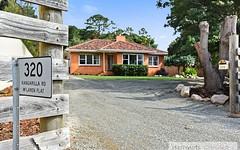 320 Kangarilla Road, Mclaren Flat SA