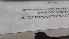 Holocaust Memorial Inscription Platz_Detail (IES Abroad Alumni) Tags: 2018viennaalumniweekend 1968 1969 196869 vienna austria iesvienna reunion reunionweekend alumni alumniweekend