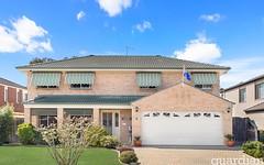 6 Hadlow Close, Beaumont Hills NSW