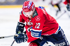 Warrior. (R1ku Exposures) Tags: spo hifk ifk liiga nhl khl shl sportsphotography sports sport icehockey ice hockey hockeyphotography hockeyplayer helsinki helsinginifk helsinginjäähalli helsinkiicehall helsingforsifk nordis nordenskiöldinkadunjäähalli