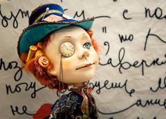 Международная выставка иллюстраций и авторских кукол «Время пить чай» (РГДБ / RGDB) Tags: библиотека ргдб россия российская library rgdb russia doll кукла