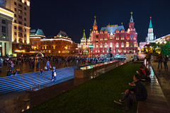 Evening Moscow (gubanov77) Tags: night moscow russia