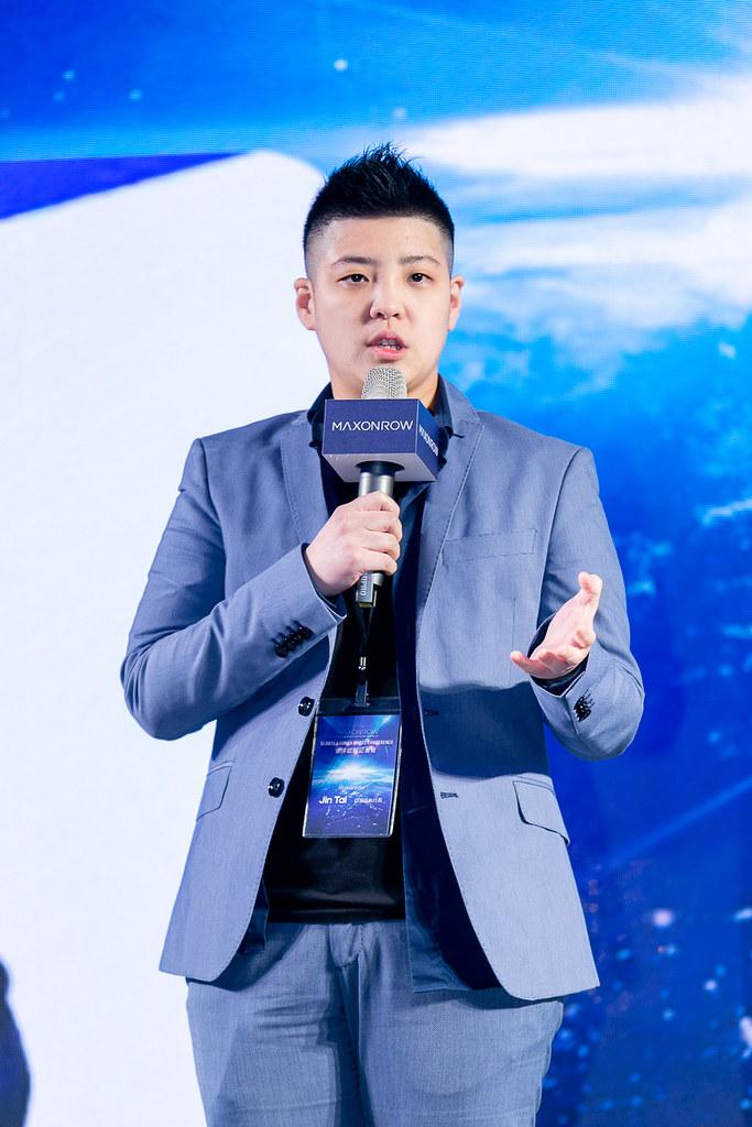 陽光區塊鏈Maxonrow亞洲區執行長Jin(戴安娜)強調Maxonrow四大優勢:透明資訊管理、強化交易信任、配合政府查驗與杜絕金融犯罪。