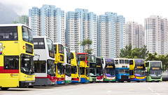 Combination of double-deck buses in Bus Rally 2019 Hong Kong (TommyYeung) Tags: citybus newworldfirstbus masstransitrailwaycorporation chinamotorbus cd2198 nu9816 hr3878 kc6983 tg2476 kj1502 vn2873 wa3755 vx3179 bm3218 volvobuses volvob9tl volvoolympian volvob10tl volvosuperolympian dennisspecialistvehicles dennisenviro500 facelift mmc e500mmc envirommc enviro500mmc enviro500mmcfacelift alexanderdennisenviro500mmc enviro400 dennisenviro400 k94ub scaniak94ub dennisjubilant manbus man mantruckbus mana95 manlionscitydd mannd323f busspotting busphoto busphotography bustransport buses bus bustransit busrally busrally2019 transit transport transportphotography transportspotting transportation vehicle vehiclespotting classicvehicle giantvehicle colourful color colour colorful
