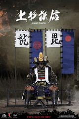 COOMODEL 20190120 CM-SE044 Uesufi Kenshin 上杉谦信 Deluxe - 03 (Lord Dragon 龍王爺) Tags: 16scale 12inscale onesixthscale actionfigure doll hot toys coomodel samurai