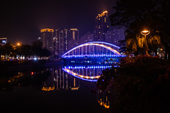 夜晚愛河 | 願景橋 (ibgsaker) Tags: kaohsiung taiwan river night bridge 橋 高雄 夜景 art design