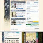 絵引-絵で引く錦絵アーカイブシステムの写真