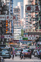Signage City (mikemikecat) Tags: signboard signage yau ma tei dense hong kong old buildings city mode transportation car motor vehicle architecture street building exterior built structure land life road group people crowd incidental traffic walking text day outdoors mikemikecat