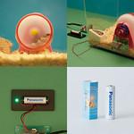 充電池の写真