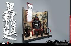 COOMODEL 20181215 CM-SE041 Black Cattail Armor of Oda Nobunaga 织田信长黑系南蠻胴具足 - 09 (Lord Dragon 龍王爺) Tags: 16scale 12inscale onesixthscale actionfigure doll hot toys coomodel samurai