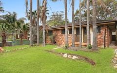 21 Oldfield Place, Menai NSW