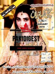 Sachi Kahaniyan Digest January 2019 Read Online and Free Download (pakibooks) Tags: digests magazines