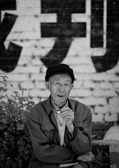 Man Sit In The Street, Xizhou, Yunnan Province, China (Eric Lafforgue) Tags: 7079years a0007283 activeseniors adultsonly asia bai blackandwhite casualclothing china day eastasianethnicity frontview lookingatcamera men menonly onemanonly onepeople oneperson oneseniormanonly onlymen outdoors portrait realpeople senioradult seniormen sitting street vertical yunnan yunnanprovince xizhou