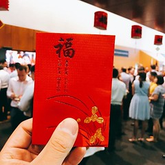 Hello read pocket! #goodfortune #chinesenewyear2019