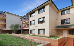 8/2-4 Kane Street, Guildford NSW