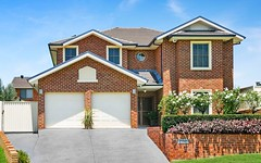 7 Glen Osmond Crescent, Bossley Park NSW