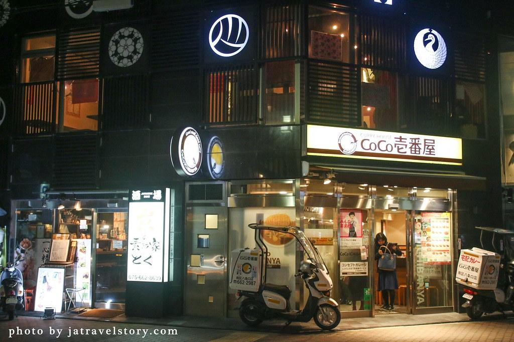 【京都住宿推薦】京都站石榴石飯店 提供手機可免費上網撥打國際電話,蒸臉機、按摩機也都可自由使用。The Garnet Hotel Kyoto Station @J&A的旅行