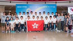 20170912_0527_36481858654_o (HKSSF) Tags: 2017 asia asiansports hongkong hongkongteam pandaman sports takumiimages takumiphotography womenssport hongkongsar hkg
