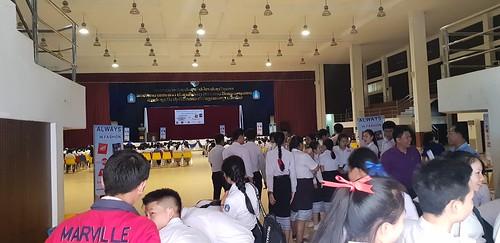 ICD 201: Laos
