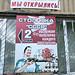 Bendry, Transnistria