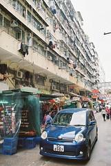 000022 (Ch0jiN) Tags: kodak ultramax 400 hongkong canon ae1 film street asia