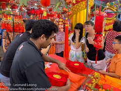 Shopping for Chinese New Year (Stinkee Beek) Tags: chinesenewyear yewyen erin ethan