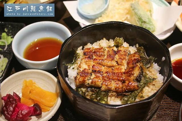江戶川鰻魚飯 鰻魚外酥內嫩,一次品嘗三種不同風味【京都車站美食】有中文菜單 @J&A的旅行