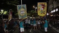 Turismo Carnaval 2ª noite 02 03 19 Foto Ana (62) (prefeituradebc) Tags: carnaval folia samba trio escola bloco tamandaré praça fantasias fantasia show alegria banda