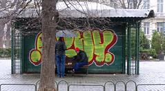 Sofia '19 (faun070) Tags: sofia street bulgaria people