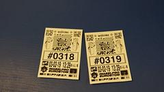 2019-02-03_13-30-00_ILCE-6500_DSC05163 (Miguel Discart (Photos Vrac)) Tags: 2019 30mmf14dcdn|contemporary016 45mm artderue belgie belgique belgium bru brussels bruxelles bxl dreambox focallength45mm focallengthin35mmformat45mm graffiti graffito grafiti grafitis ilce6500 iso1000 millenniumiconoclastmuseumart millenniumiconoclastmuseumofart mima mimamuseum musee musees museum museumpassmusees museums sony sonyilce6500 sonyilce650030mmf14dcdn|contemporary016 streetart