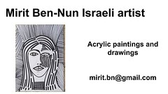Mirit Ben-Nun artist showing art at best galleries texture textured (female art work) Tags: material no borders rules by artist strong from language influence center art participates exhibition leading powerful model diferent special new world talented virtual gallery muse country outside solo group leader subject vision image drawing museum painting paintings drawings colors sale woman women female feminine draw paint creative decorative figurative studio facebook pinterest flicker galleries power body couple exhibit classic original famous style israel israeli mirit ben nun