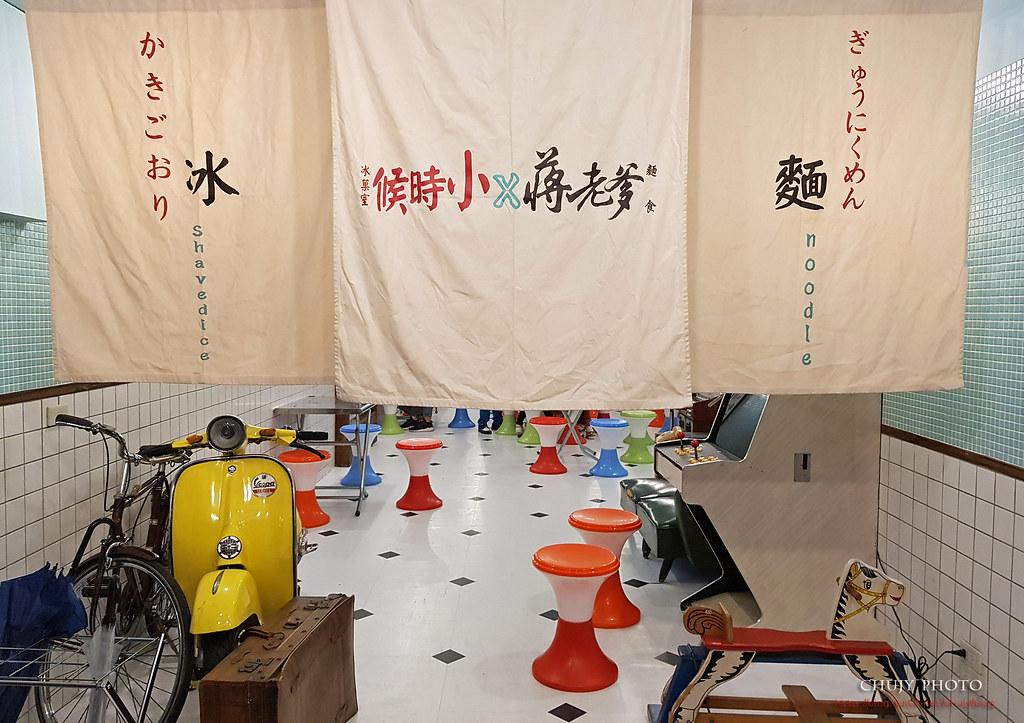 (chujy) 搶不到又讓人混怒的香醇小米9 (5/11新增幻彩紫) - 108