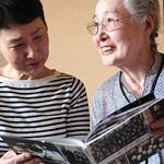 メモリーブックによる認知症の予防・改善の写真