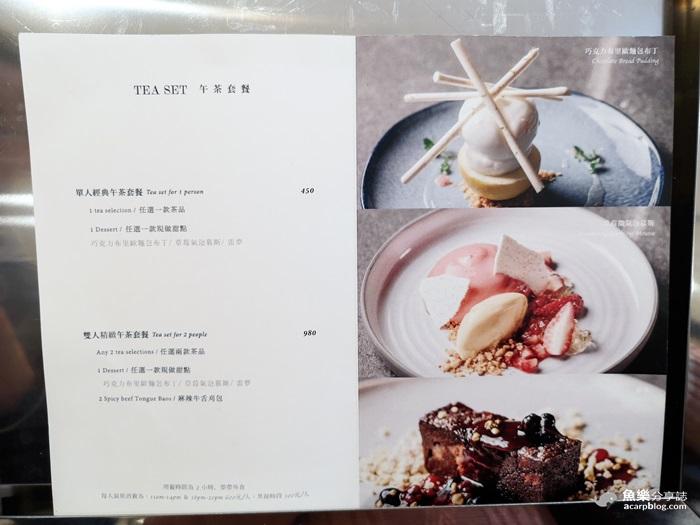 【台北信義】P&T柏林茶館 台北微風南山 Arte @魚樂分享誌