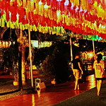 Wat Phra That Hariphunchai, วัดพระธาตุหริภุญชัย thumbnail