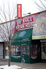 Khalil Halal Chinese (sibling to Khalil Biryani House), Parkchester, Bronx (Eating In Translation) Tags: bronx parkchester newyork usa