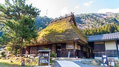 DSC01338 (Neo 's snapshots of life) Tags: japan 日本 京都 kyoto amanohashidate 天橋立 あまのはしだて sony a73 a7m3 24105 伊根