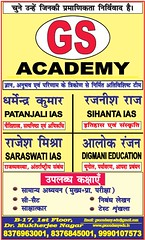 Best Coaching For IAS/PCS In Lucknow   Gs World (giascoachinginlucknow) Tags: best ias coaching in lucknow   gs world