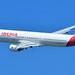 Airbus A321 - Iberia