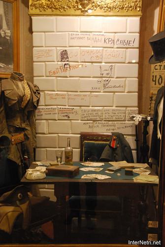 Київ, Андріївський узвіз, Музей однієї вулиці 138 InterNetri Ukraine