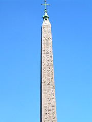 ROMA (cannuccia) Tags: roma campania obelischi archeologia croci bicolore