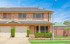5B Ollier Crescent, Prospect NSW
