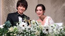 三浦翔平桐谷美玲東京辦婚宴 約200名好友出席