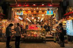 Souvenir Shop (YY) Tags: okinawa japan ryukyu nahakokusaidorishoppingstreet 国際通 shop 沖繩 琉球 日本