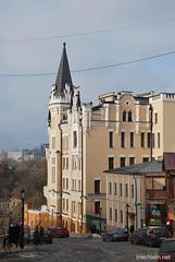 Киїїв, лютий, весна 076 InterNetri Ukraine