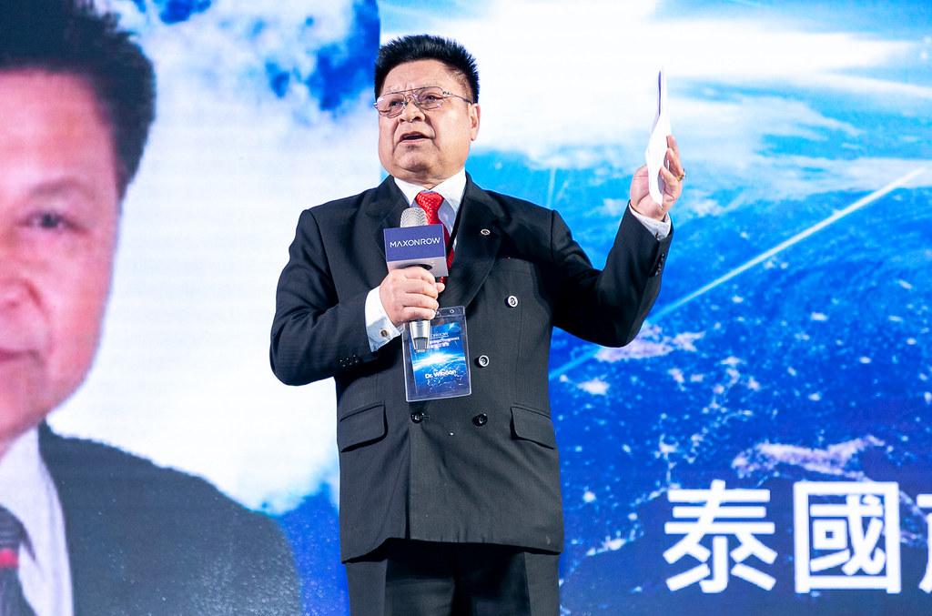 泰國前教育部部長Prof. Dr. Wiboon在泰國選舉期間特地出席記者會,表達對「陽光區塊鏈Maxonrow全球啟動記者會」的支持。