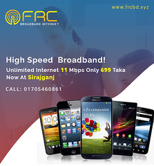 High Speed Broadband in Sirajganj (frcommunication14) Tags: broadband internet highspeedinternet network