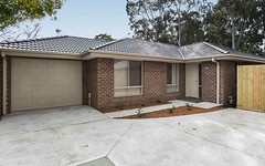 175A Monahans Road, Cranbourne West VIC