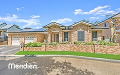 169 Mile End Road, Rouse Hill NSW